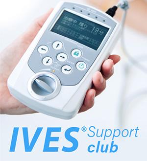 IVES サポートクラブ