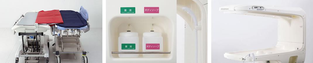 オープン型で浴室スペースにあわせて選べる縦型・横型ドッキング