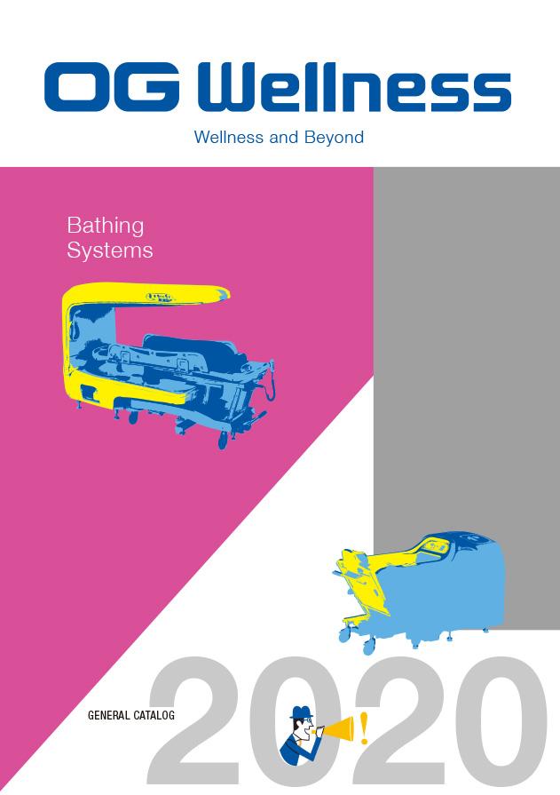 OG Wellness(オージー技研)介護用入浴機器カタログ2020