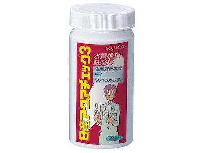 水質検査試験紙 日産アクアチェック 3(100枚入り)