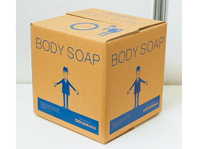 OG Wellness Body Soap