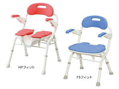 折りたたみシャワーベンチ FSフィット / HPフィット