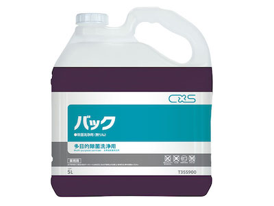 多目的除菌洗浄剤 Bac D10(5L×2本)