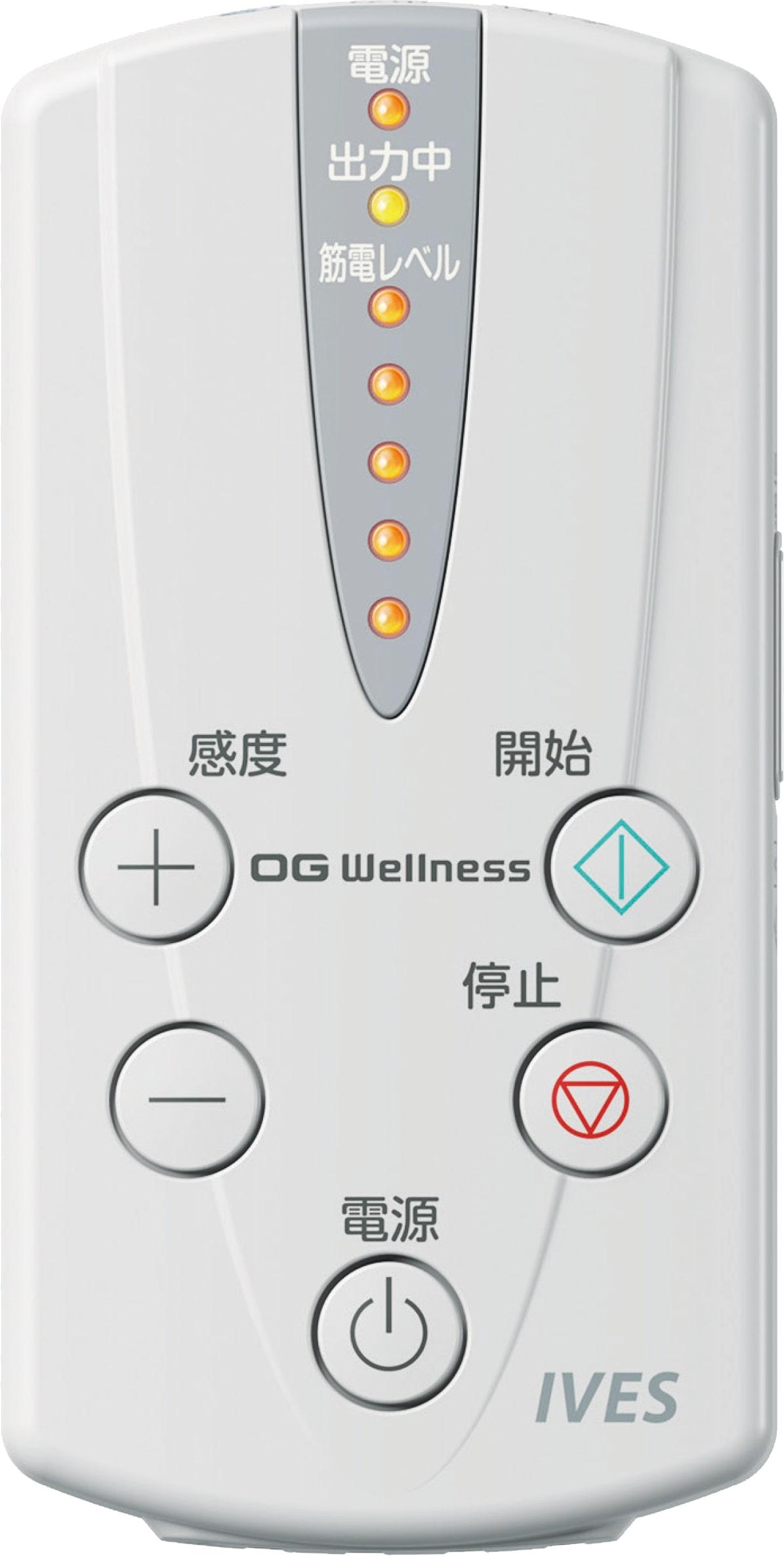 IVES (アイビス) GD-612